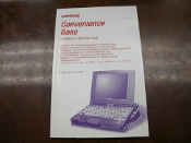 Compaq 235757-001 Convenience Base Installation Guide. New. Compaq Armada 4100.